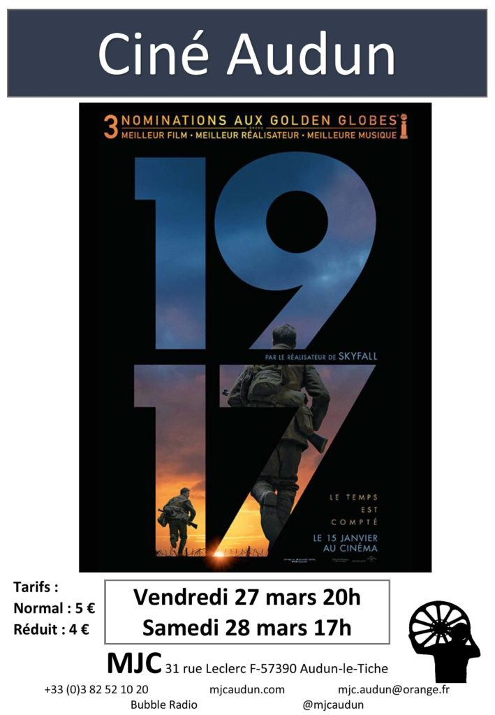 Read more about the article 1917